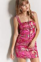 Forever 21 Floral Embroidered Ring Zipper Satin Dress