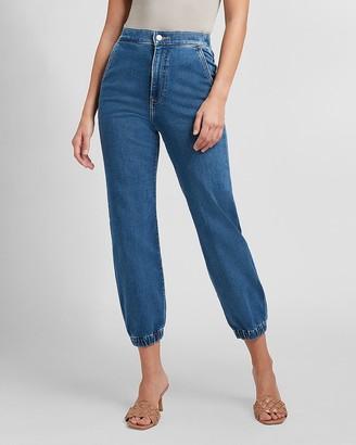 Express Super High Waisted Knit Jogger Jeans