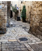 WindowPix 36x42 Inch Decorative Static Cling Window Film Jerusalem Old City Streets . Printed on Clear for Window Glass panels. UV protection, Energy Saving.