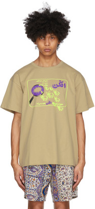 BEIGE paria /FARZANEH Spray Away T-Shirt