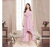 Lauren Conrad Runway Collection High-Low Ruffle Maxi Dress - Women's