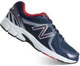 New Balance 450 Men's Running Shoes