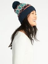 Old Navy Patterned Sweater Beanie for Women