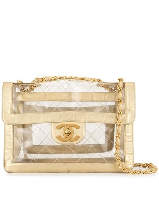 Chanel Pre Owned 1995 quilted CC tote