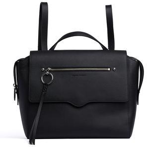 Rebecca Minkoff Gabby Messenger Backpack