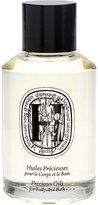Diptyque Women's Precious Oils for the Bath & Body
