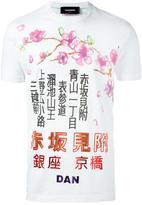 DSQUARED2 cherry blossom kanji T-shirt