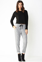 Forever 21 Off-Duty Sweatpants