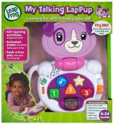 Leapfrog My Talking LapPup Violet