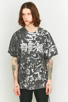 Uo Grey Tie-dye Text T-shirt