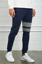 Forever 21 Varsity-Stripe Sweatpants