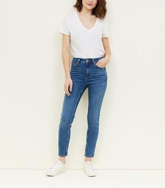 New Look Super Skinny 'Lift & Shape' Jeans