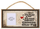PCSCP A House is Not a Home without a Shar Pei Wooden Dog Sign with Clear Insert for Your Pet Photo
