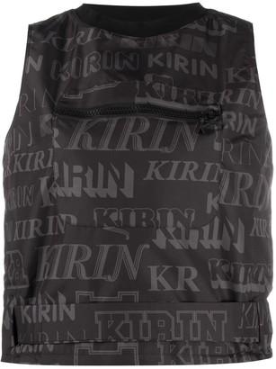 Kirin Sleeveless Cut-Out Top