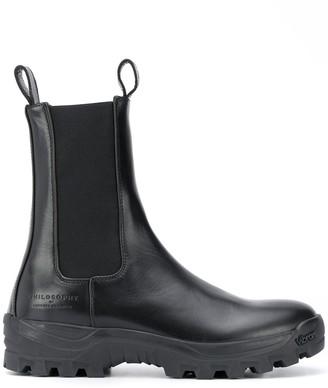 Philosophy di Lorenzo Serafini Chelsea ankle boots