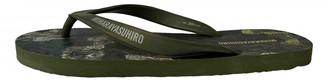 Miharayasuhiro Green Rubber Sandals