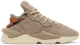 Y-3 Beige Suede Kaiwa Sneakers
