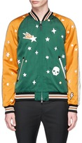 Coach Star sundae embroidered reversible souvenir jacket