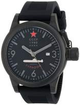 Cccp Men's CP-7018-04 Typhoon Analog Display Automatic Self Wind Watch
