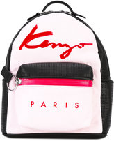 Kenzo Essentials backpack - women - Cotton/Leather/Nylon/Polyurethane - One Size