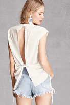Forever 21 FOREVER 21+ Vented Back Button-Front Shirt