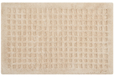 Nourison Plush Solutions Solid Cotton Bath Rug