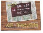 Random House LOST IN TRANSLATION BOOK