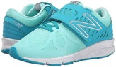 New Balance Vazee Rush (Little Kid)