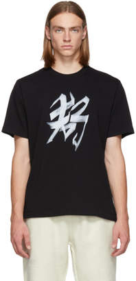 Vetements Black Dog Chinese Zodiac T-Shirt