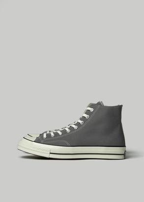 Converse Men's Chuck Taylor 70 Hi Sneaker in Mason/Egret/Black Size 8 Textile/Rubber