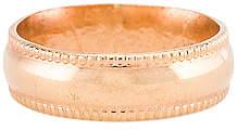 Paradigm Guild Ring