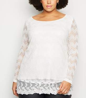 New Look Curves Chevron Mesh Lace Trim Top