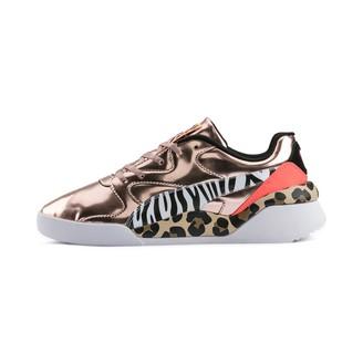 Puma x SOPHIA WEBSTER Aeon Women's Sneakers