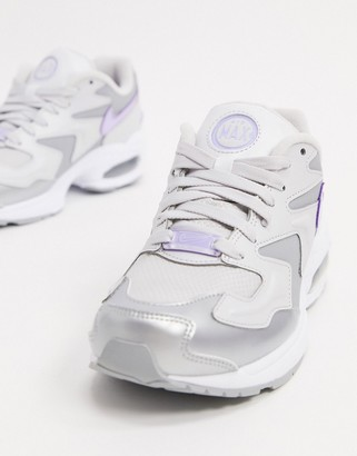 Nike silver and white Air Max 2 sneakers