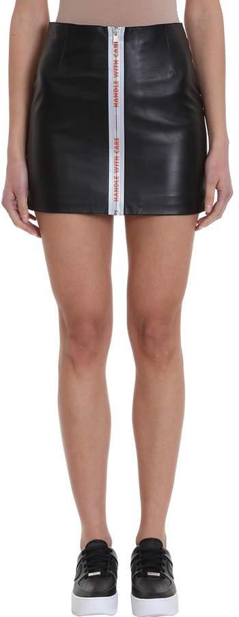 A-line Reflective Tape Skirt