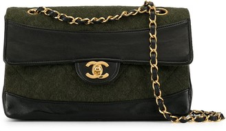 Chanel Pre-Owned 1990s double chain shoulder bag