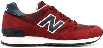 New Balance Logo Patch Lace-Up Trainers