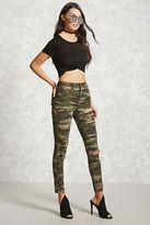 Forever 21 FOREVER 21+ Distressed Camo Pants