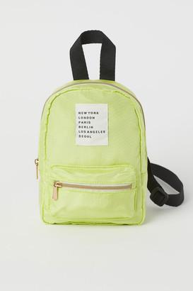 H&M Shoulder Bag - Yellow