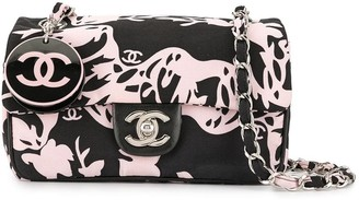Chanel Pre Owned Flower Print Chain Shoulder Bag