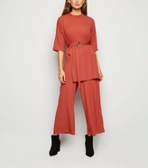 New Look Urban Bliss Ribbed Wide Leg Crop Trousers