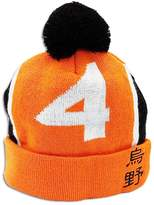 Haikyuu!! Number 4 Team Uniform Beanie by GE Animation