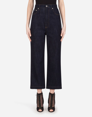Dolce & Gabbana Deep Blue Denim Jeans