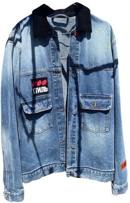 Heron Preston Other Denim - Jeans Jackets