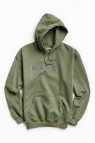 Urban Outfitters Simple Life Hoodie Sweatshirt