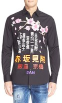 DSQUARED2 Men's Extra Trim Fit Cherry Blossom Print Woven Shirt