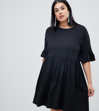 ASOS DESIGN Curve cotton slubby frill sleeve smock dress