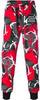 Kokon To Zai camouflage jogging trousers