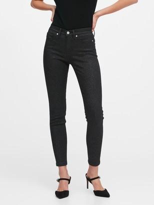 Banana Republic Petite Mid-Rise Skinny Metallic Jean
