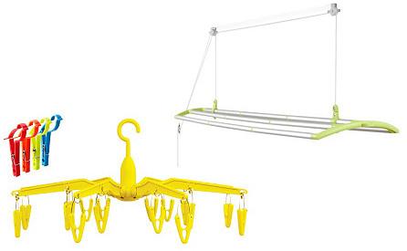 Hang-It-Up Laundry Set, Yellow